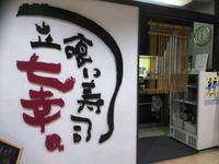 高松駅の写真・動画_image_249248