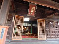 祇園神社の写真・動画_image_249266