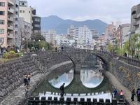 眼鏡橋の写真・動画_image_249653