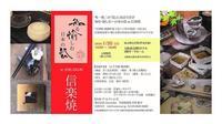 大阪東急REIホテルの写真・動画_image_249953