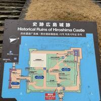 広島城の写真・動画_image_250748