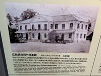 広島城の写真・動画_image_250752