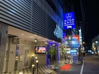広島カプセルホテル&サウナ岩盤浴 ニュージャパンEXの写真・動画_image_250841