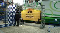 テレビ朝日本社の写真・動画_image_250980