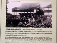 広島城の写真・動画_image_251082