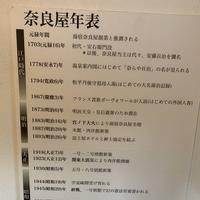 NARAYA CAFE(ならや)の写真・動画_image_251584