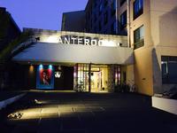 ホテルアンテルーム京都の写真・動画_image_251630