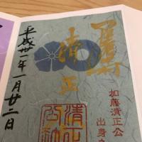 豊国神社の写真・動画_image_251759