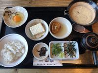 箱根自然薯の森 山薬の写真・動画_image_252095