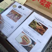 Mio Casalo 川越 蔵のまち店の写真・動画_image_252242