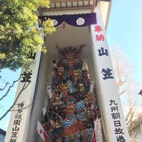 櫛田神社の写真・動画_image_252467