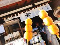 新井武平商店 川越時の鐘店の写真・動画_image_252578