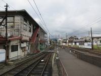 新金谷駅の写真・動画_image_253069