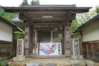 成願寺(中風寺)の写真・動画_image_253571