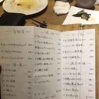 米bar(コメバル)の写真・動画_image_255336
