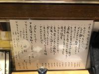 米bar(コメバル)の写真・動画_image_255337