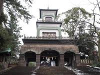 尾山神社の写真・動画_image_255338
