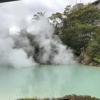 白池地獄の写真・動画_image_256013