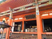六波羅蜜寺の写真・動画_image_256082