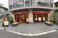カレルチャペック紅茶店の写真・動画_image_258305