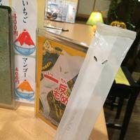 鬼太郎茶屋の写真・動画_image_260295