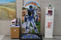 新大阪駅の写真・動画_image_260821