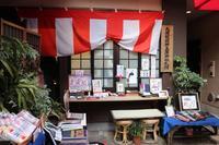 玉簾神社の写真・動画_image_261158