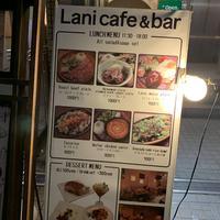 Lani cafe&barの写真・動画_image_261207