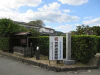 萩城城下町の写真・動画_image_262831
