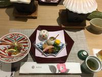 加賀屋の写真・動画_image_263710