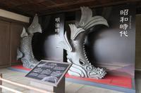 姫路城の写真・動画_image_265865