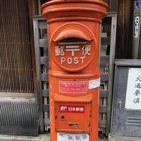 花見小路の写真・動画_image_266481
