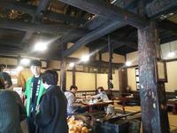 丁子屋の写真・動画_image_267858
