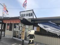 土佐タタキ道場の写真・動画_image_267919