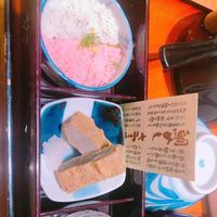 かどや 松山空港店の写真・動画_image_267931