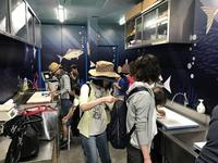 """おさかな集積所""""おとと""""の写真・動画_image_268310"""