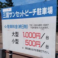"""おさかな集積所""""おとと""""の写真・動画_image_268315"""