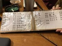 鳥庵の写真・動画_image_269300
