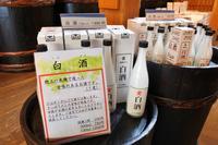 (株)大のや醸造の写真・動画_image_269744