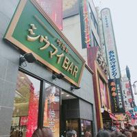 崎陽軒 中華街店の写真・動画_image_269925