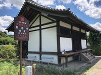 般若寺の写真・動画_image_272044
