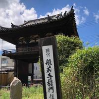 般若寺の写真・動画_image_272045