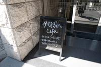 神奈川県立金沢文庫の写真・動画_image_272211
