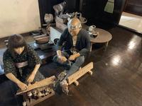 旧大塚家住宅の写真・動画_image_272941