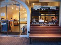 コーキーズクッキー 円山店の写真・動画_image_27306