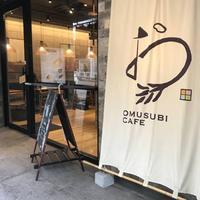 OMUSUBI CAFEの写真・動画_image_274288