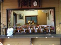 荒立神社の写真・動画_image_278372