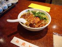 横浜中華街の写真・動画_image_278733