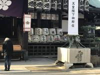 大阪天満宮(天神さん)の写真・動画_image_279333