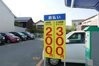 一鶴 丸亀本店の写真・動画_image_280344